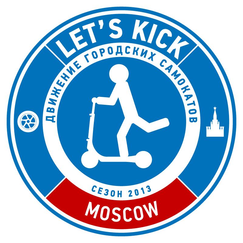 Правила заездов let s kick moscow