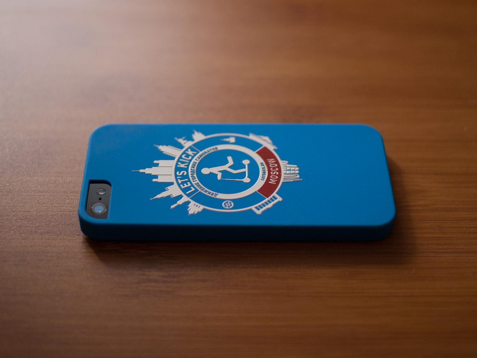 LKM case - 1