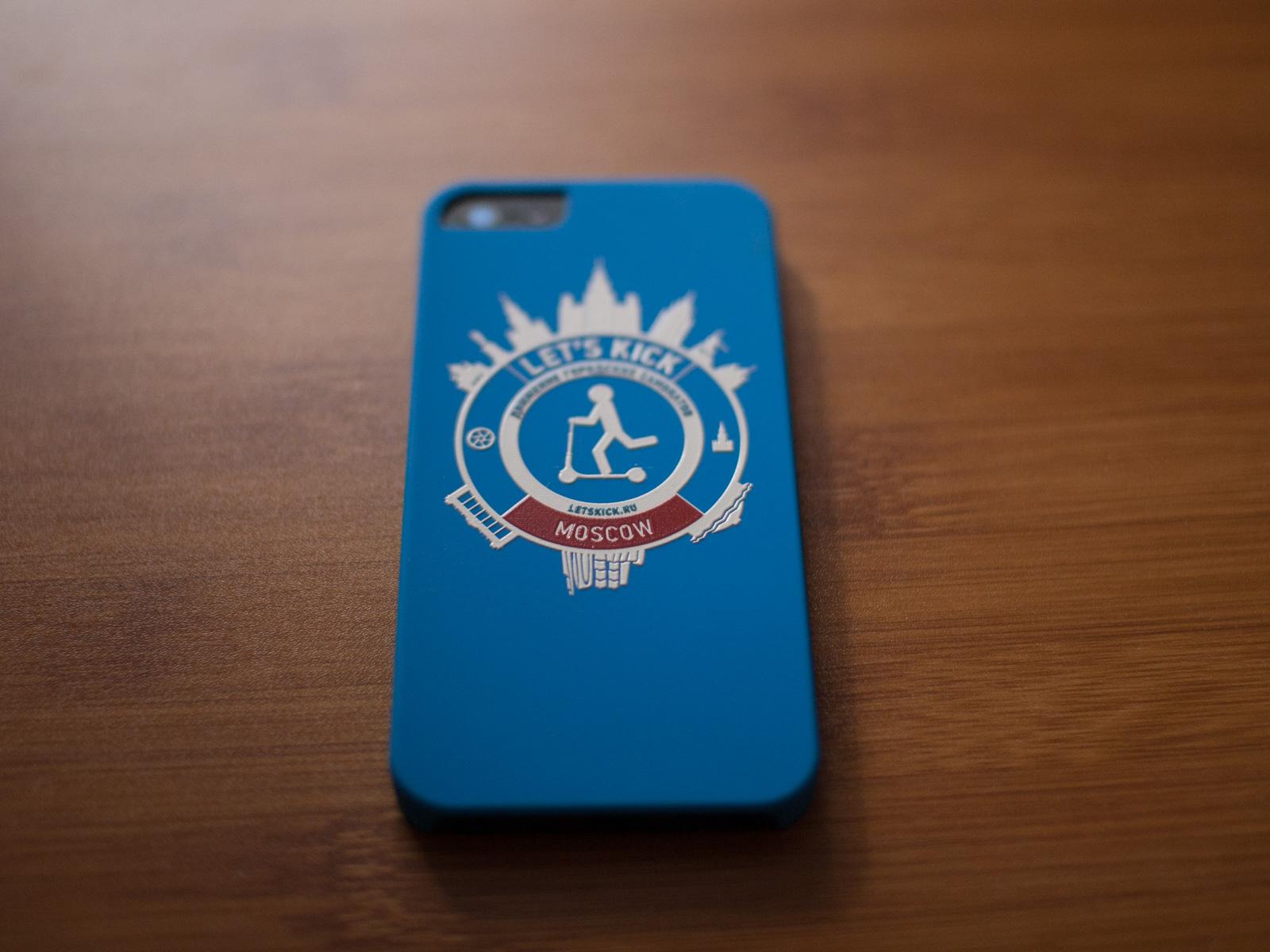 LKM case - 3