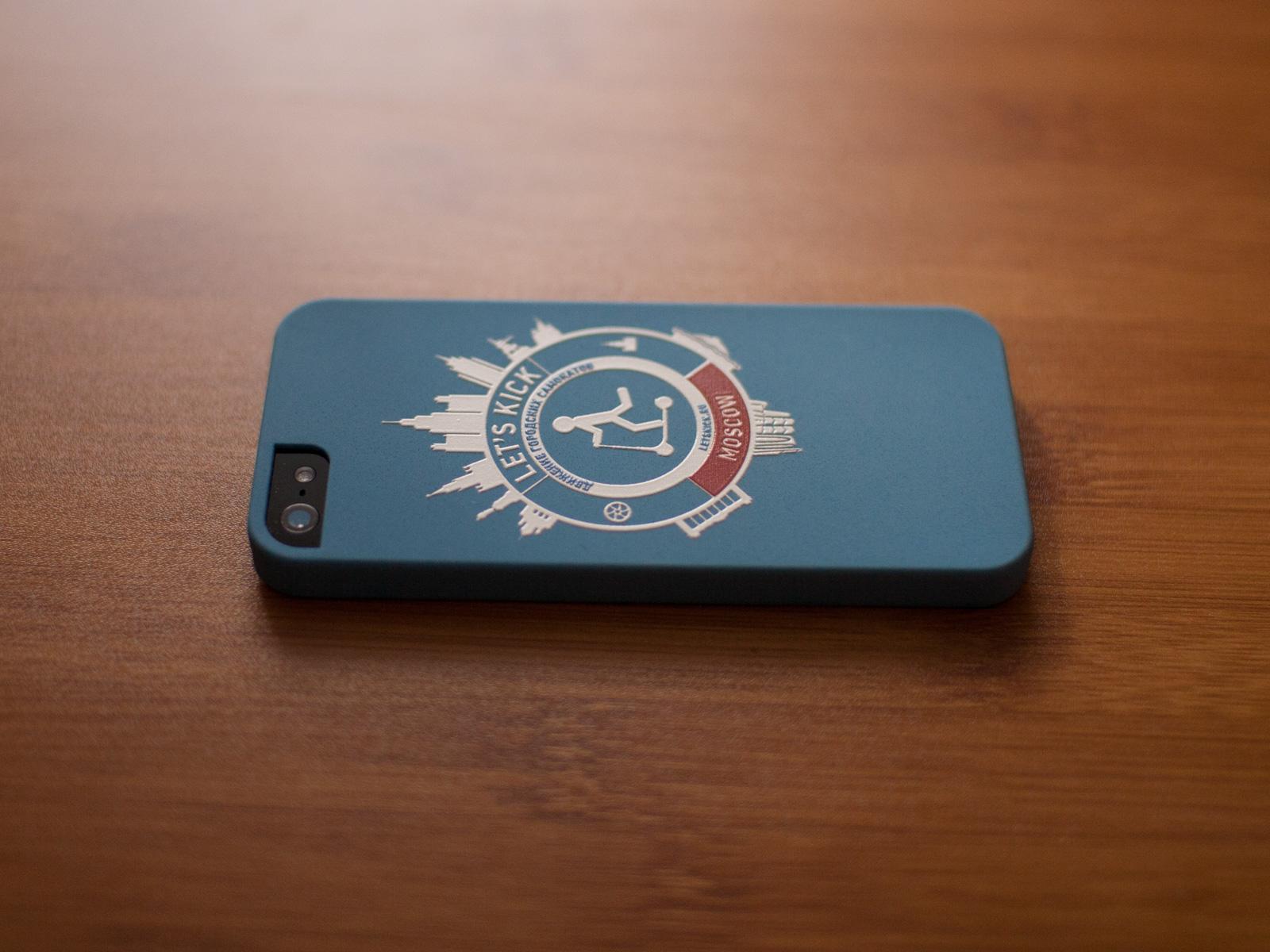 LKM case - 6