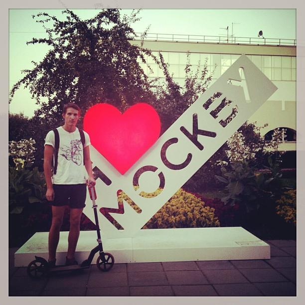 Это же #ялюблюмоскву #москва #коломенская #самокат