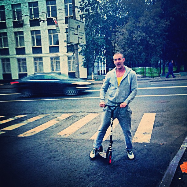 Паркую самокат! Приехал) #самокат #катаюсь #игра #фото