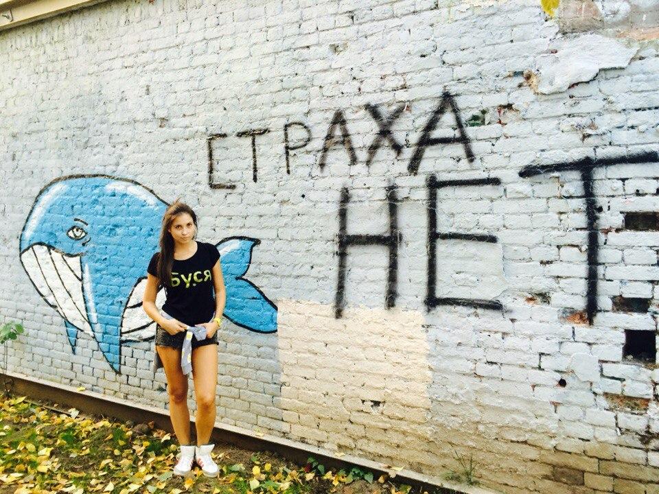 Автор фото: Яна Бубенщикова